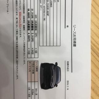 フラット7 TOYOTA ハリアー エレガンス 月々3万円〜