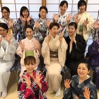 日本舞踊体験会 元タカラジェンヌの和文化入門講座