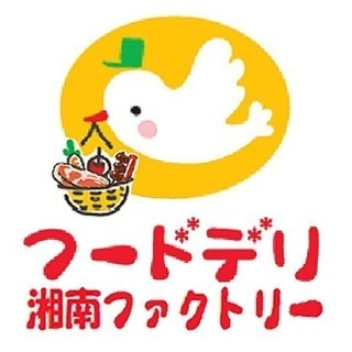 河津桜まつり飲食売店ブースのアルバイト募集!