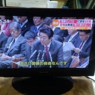 TOSHIBA  REGZA  液晶テレビ 19インチ
