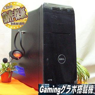 GTX760☆PUBG/R6S/GTA5動作OKゲーミングPC
