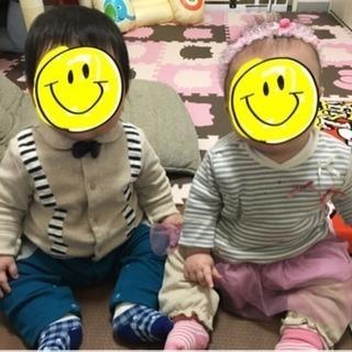 お買い得‼️男女双子ニュアンスコーデ