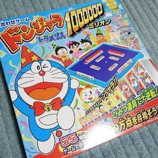 【0円】ドンジャラ 絵合わせゲーム 麻雀