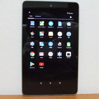 (受け渡し済み)Google Nexus 7 32GB wi-f...