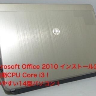 美品 HP Core i3 2G HDD320GB オフィス付き...