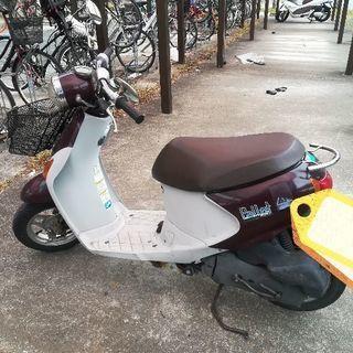 原付バイク ※お問い合わせありがとうございました。