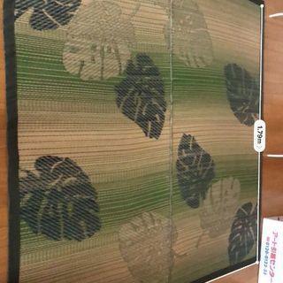 0円い草ラグマット
