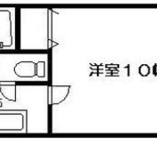 【ユートピアマツバラ301号室(1K)】仲介手数料0円!礼金0円...