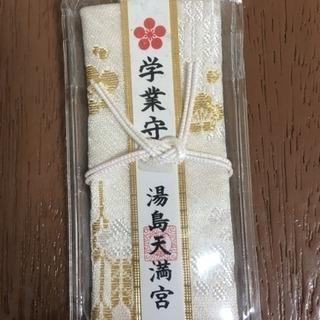高校入試英語ワンポイントレッスン!