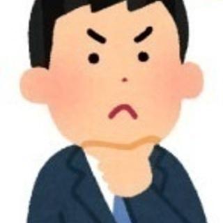 前借2万円可!ガッツリ稼ぎたい方歓迎!!