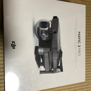 DJI mavic 2 pro 新品未開封(値下げしました)