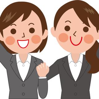 ◆1ヵ月の短期バイト◆時給1,000円~◆未経験歓迎!ノルマ無し!...