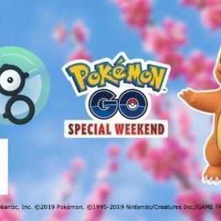 2019年2月23日「Pokemon GO Special We...