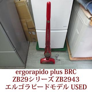 Electrolux 2Way ハンディクリーナー エレクトロラッ...