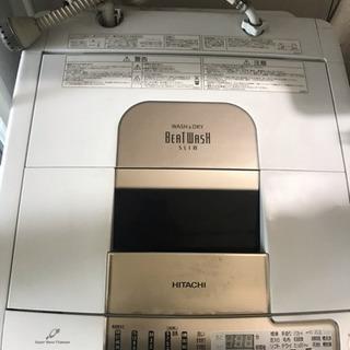 2/24、2/25 洗濯乾燥機 ビートウォッシュ