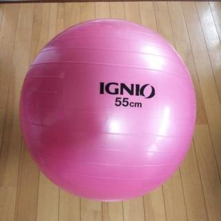 バランスボール ピンク