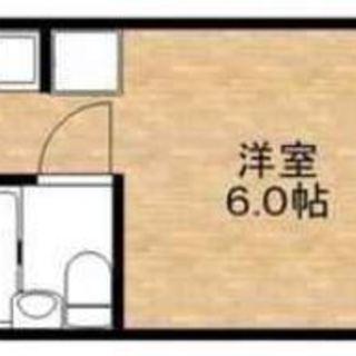 ☆☆先着2名様まで!!!初期費用0円でご入居できます!!!♪