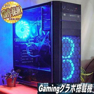 GTX1060+i7-4770S+SSD☆PUBG/FFXV/BF...