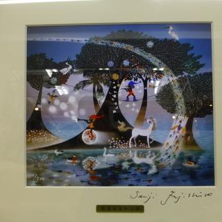 藤城清治 光と影のファンタジー アートコレクション「生きるよろこび」