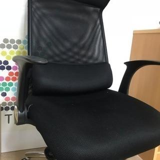 【お譲り先決定しました!】座り心地が良い椅子