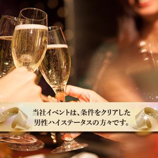2月25日(月) 【既婚者限定】【30代・40代中心】…【年収80...