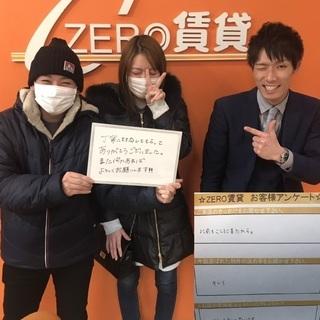 ☆お客様アンケート177☆