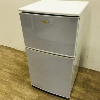 021501☆大字電子 2ドア冷蔵庫 05年製☆