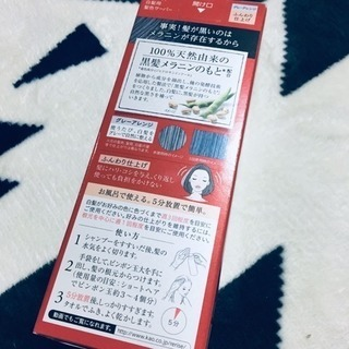 リライズ 白髪用髪色サーバー グレーアレンジ - 新宿区