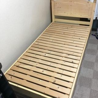 木製ベッドフレーム(シングル)