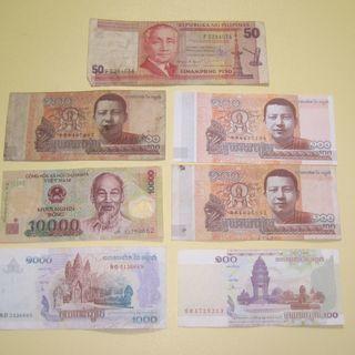 差し上げます。アジア紙幣