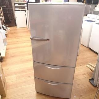 [安心の6ヶ月保証] AQUA〈アクア〉272L 3ドア冷蔵庫 ...