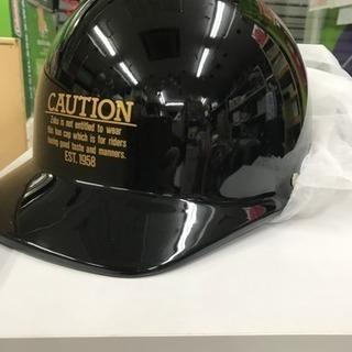 新品 未使用  半キャップ バイク  ヘルメット  黒
