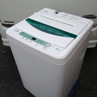 ■2016年製■ヤマダ電機オリジナル 全自動電気洗濯機 (4.5kg) YWM-T45A1