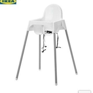 IKEA ベビーチェアー