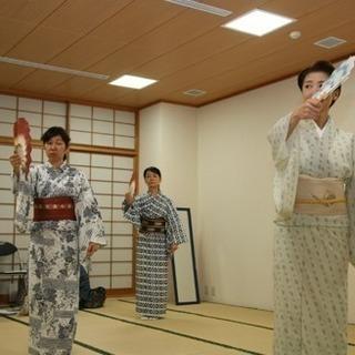 日本舞踊体験 元タカラジェンヌの和文化体験