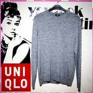 UNIQLO→ユニクロ→ニットセーター