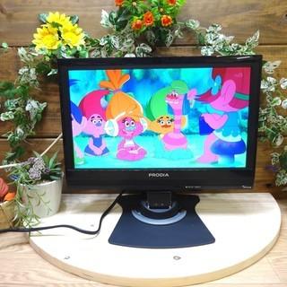 期間限定!3500円複数有り!ピクセラ 16V型 液晶 テレビ ...