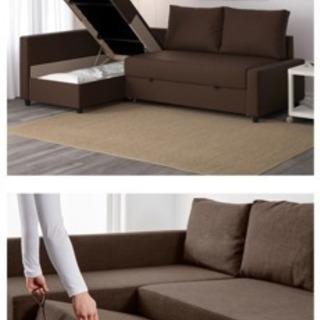 IKEA L字型ソファベット 収納付き ブラウン