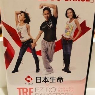 TRF イージー・ドゥ・ダンササイズ DVD 日本生命ノベルティ