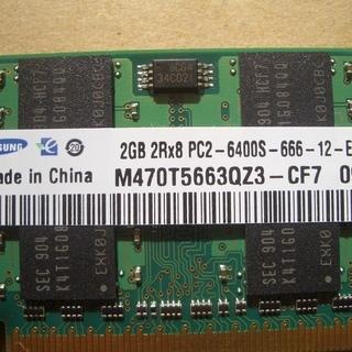 ノートパソコン メモリー SUMSUNG PC2(DDR2…