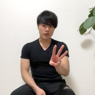 川越の男性セラピストがお家でできるセルフケア動画を配信中!