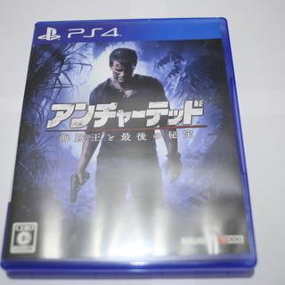 PS4◆送料無料◆アンチャーテッド海賊王と最後の秘宝