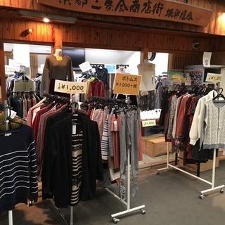 カラフルラット出張販売(京都三条会商店街さまレンタルスペース)