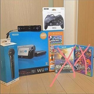 すぐ遊べる!WiiU本体 ファミリープレミアムセット+周辺機器フ...