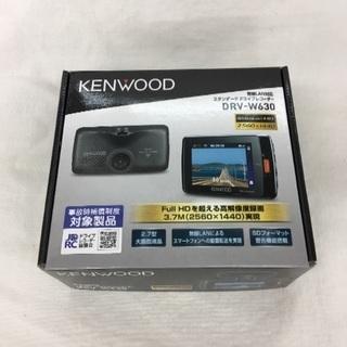 【新品】 KENWOOD  スタンダード ドライブレコーダー