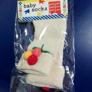 新生児用 靴下 未使用未開封
