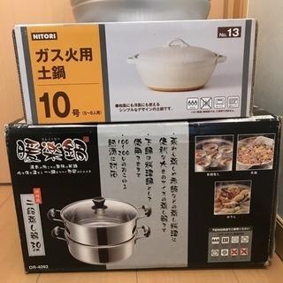 【断捨離】大型蒸し器・新品土鍋など