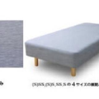 2/26まで!! 無料!! ポケットコイル シングル ベッド