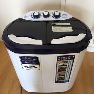 二層式小型洗濯機 マイセカンドランドリー