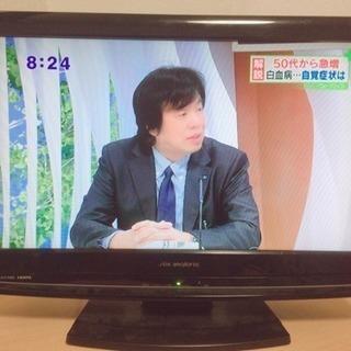 たつや様商談成立☆22型テレビ☆